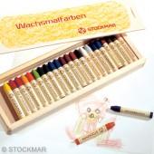 Bijenwasstiftjes - 24 kleuren