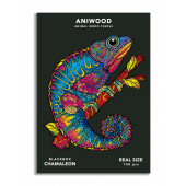 Aniwood - Kameleon - 150 stukjes